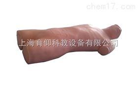 锁骨下静脉穿刺模型(电子监测)|临床诊断实训模型