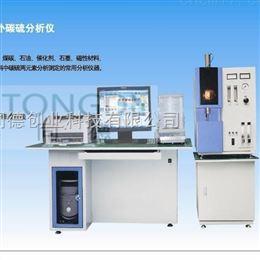 HIR-944B高频红外碳硫分析仪