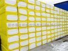 1200*600防火硅质保温板 产品透气不透水