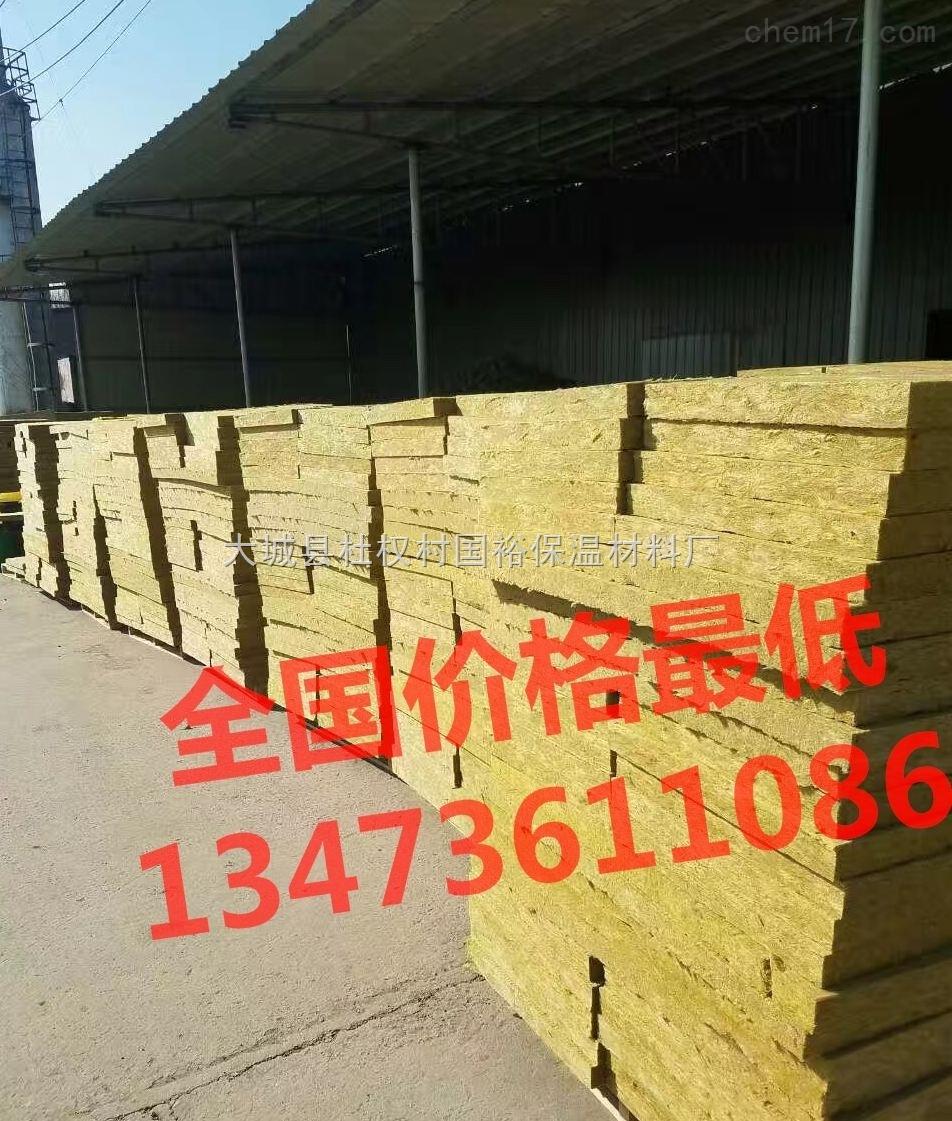 双面钢网插丝岩棉板-保温材料厂家