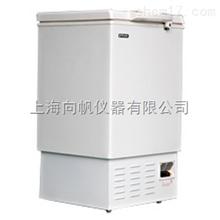 DW-40W102卧式低温冰箱