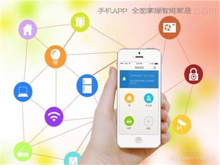 i-300 蚌埠智能家居手机控制适用别墅,家装,酒店,公寓等