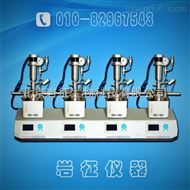 Many block-4位(M)4位平行磁藕搅拌高压反应釜