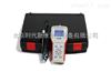 實驗室電導率便攜式電導率儀水質分析儀