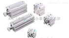 日本CKD气缸上海维特锐特价销售SRL2-LB-50B-200