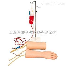 手部、肘部组合式静脉输液(血)训练模型|护理训练模型