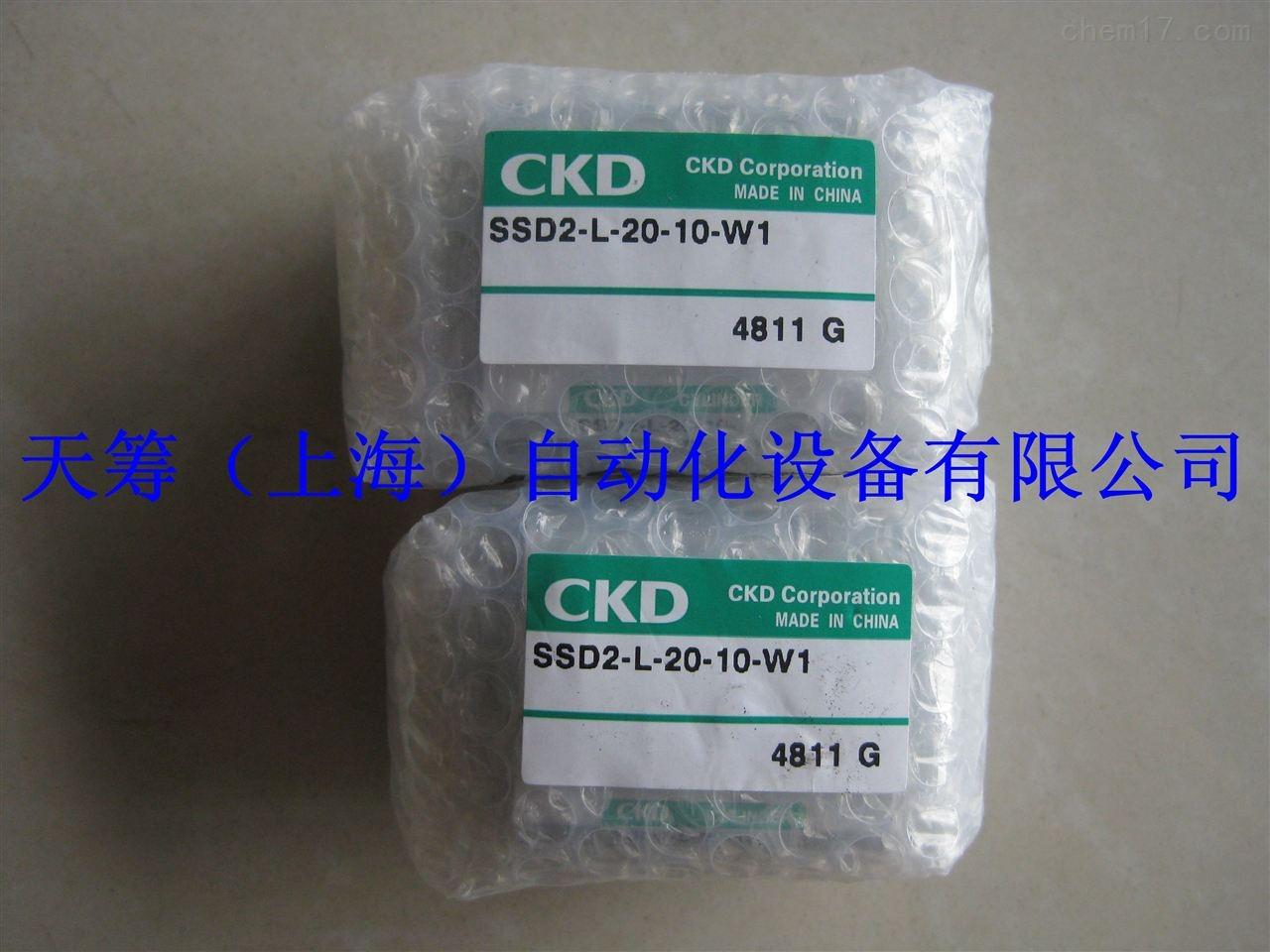 CKD超紧凑型气缸SSD2-L-20-10-W1