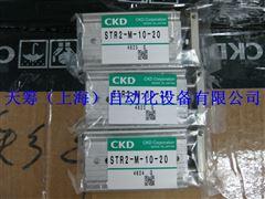 CKD气缸STR2-M-10-20