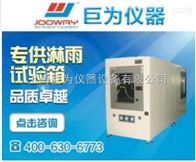 JW-DS-B天津垂直滴水实验装置供应