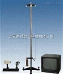 JJ-FDYCI伸长法杨氏模量测定仪