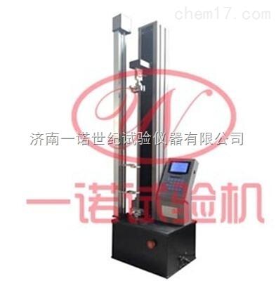 橡胶拉力单柱试验机