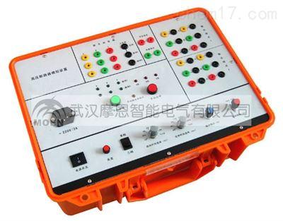 me-tm66双跳圈模拟断路器