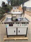 GB 排水板通水仪卧式结构-JTGESO-2006