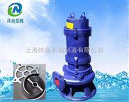 100ZNQK100-15-7.5切割卫生巾带切割排污泵