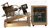 DSL-081曲轴箱模拟试验仪(QZX法)厂家