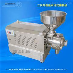 MF-3000A/B广州雷迈专业生产销售水冷五谷杂粮磨粉机,3KW大功率磨粉机厂家批发