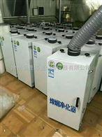 HSWY-51電焊煙凈化器現貨供應 電焊煙凈化器*