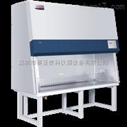 HR50-IIA2海爾生物安全柜