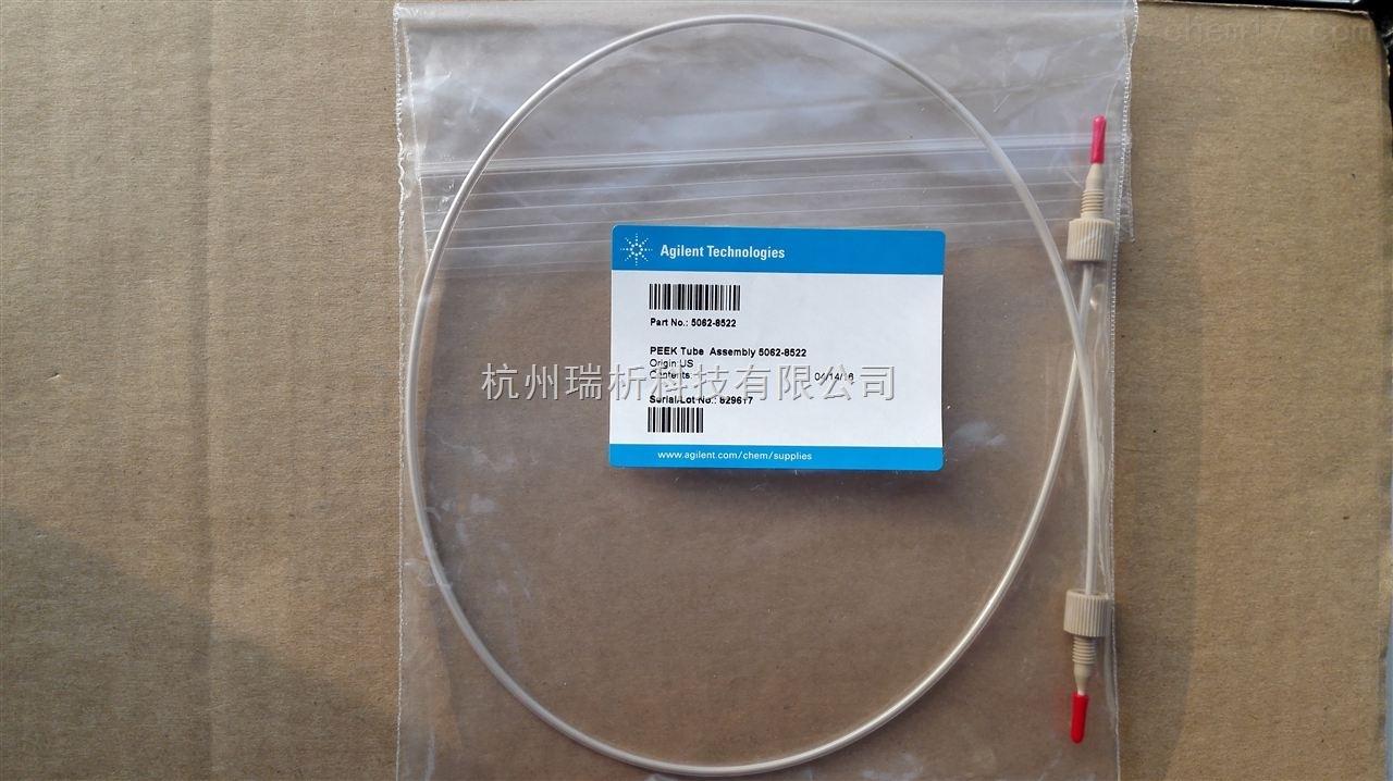 5062-85225062-8522 PEEK管线(用于色谱柱到检测器1,长度(mm)600X内径(mm)0.17)