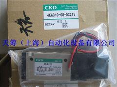 CKD阀4KA310-08-DC24V