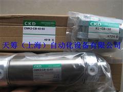 CKD紧固型气缸CMK2-CB-40-60