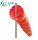 星晨专业生产高强度荧光风向袋XCD-02