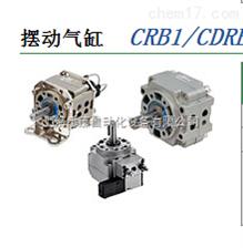 CRB1BW100-90S日本SMC摆动气缸CRB1BW100-90S