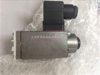 上海德国哈威HAWE液压泵,液压阀中国一级代理商现货