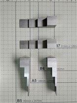 AT超聲波探傷階梯試塊|厚度塊|四階厚度試塊