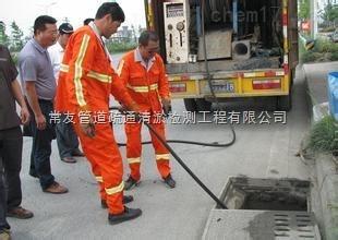 南昌市管道疏通污水管道清洗检测