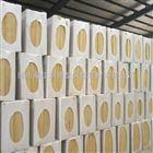 1200*600高密度复合岩棉板 质量好 施工便捷
