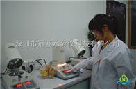 卤素水分测试仪使用方法,步骤