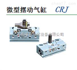CRJB1-100日本SMC摆动气缸CRJB1-100