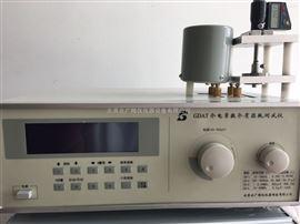 GDAT-A塑料介电常数介质损耗测试仪