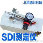 SDI污染指數測定儀不銹鋼 污染指數檢測儀