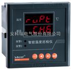 安科瑞ARTM-8温度巡检仪
