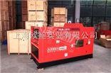 上海大泽动力500A柴油发电电焊机