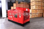 500A柴油发电焊机