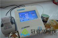 水分活度测定仪说明书,测定方法