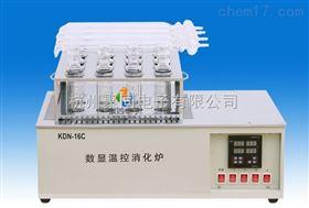 安徽数显井式消化炉JTKDN-04A*