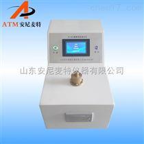 AT-XZC滤棒吸阻测试仪