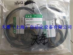 CKD气缸SCS-125K