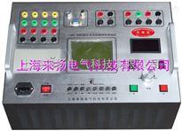 LYGKH-8000高壓斷路器動特性測試儀