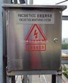 FMC-300VOCs在線監測設備