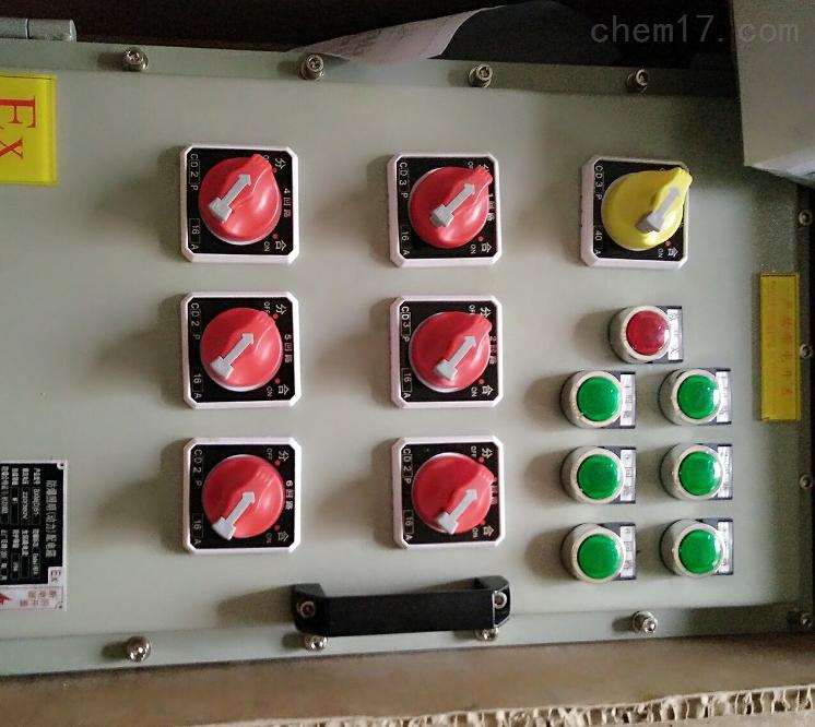 非標防爆控制箱