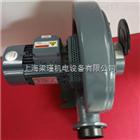 CX-75HCX-75H-0.75KW-中压耐高温风机