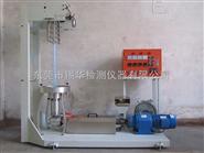 锡华厂家XH-430实验20型吹膜机、PE膜小型吹膜机