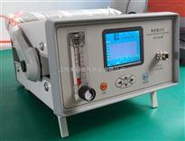 LYGSM-5000SF6微水分析儀