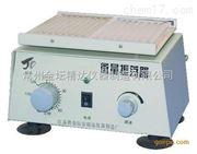 MM-1|MM-2微量振荡器