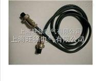 大量供應DTY-3000-45LX電纜路徑探測儀配套航空插頭連接線45型